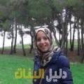 دعاء من أبو ظبي أرقام بنات للزواج