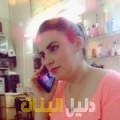 سيلينة من أبو ظبي أرقام بنات للزواج