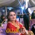 كلثوم من محافظة سلفيت أرقام بنات للزواج