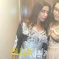 نيرمين من القاهرة أرقام بنات للزواج