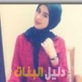 شمس من أبو ظبي دليل أرقام البنات و النساء المطلقات