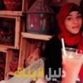 نسمة من قرية عالي أرقام بنات للزواج
