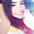 سمية من محافظة طوباس أرقام بنات للزواج