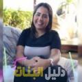 عواطف من القاهرة أرقام بنات للزواج
