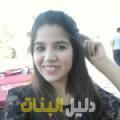 حنان من القاهرة أرقام بنات للزواج