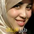 سمورة من القاهرة أرقام بنات للزواج