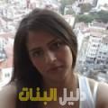 لارة من دمشق أرقام بنات للزواج
