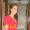 نجيبة من محافظة سلفيت أرقام بنات للزواج