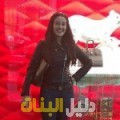 نور من محافظة سلفيت أرقام بنات للزواج