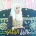 ريتاج من ولاية قريات أرقام بنات للزواج
