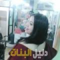 ملاك من حلب أرقام بنات للزواج