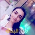 أسيل من محافظة طوباس أرقام بنات للزواج