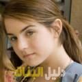 حلى من محافظة طوباس دليل أرقام البنات و النساء المطلقات