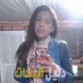 فاتنة من دمشق أرقام بنات للزواج