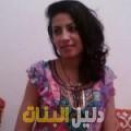 نضال من القاهرة دليل أرقام البنات و النساء المطلقات