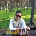 هيفاء من دمشق دليل أرقام البنات و النساء المطلقات