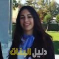 فاطمة من أبو ظبي أرقام بنات للزواج