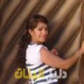 مونية من بنغازي أرقام بنات للزواج