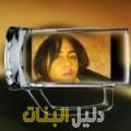 جهاد من القاهرة أرقام بنات للزواج