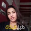 توتة من محافظة طوباس دليل أرقام البنات و النساء المطلقات
