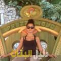 غادة من المنقف أرقام بنات للزواج