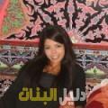 نسرين من بنغازي أرقام بنات للزواج