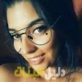 وردة من القاهرة أرقام بنات للزواج