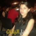 ريم من محافظة سلفيت أرقام بنات للزواج
