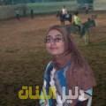 آسية من القاهرة أرقام بنات للزواج