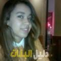 إحسان من بنغازي أرقام بنات للزواج