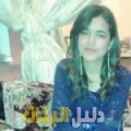 سالي من حلب أرقام بنات للزواج