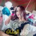 رانة من محافظة طوباس دليل أرقام البنات و النساء المطلقات