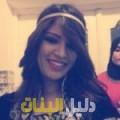 عيدة من أبو ظبي أرقام بنات للزواج