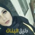 عالية من الدار البيضاء أرقام بنات للزواج