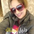 عالية من بنغازي أرقام بنات للزواج