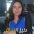 آمل من محافظة طوباس دليل أرقام البنات و النساء المطلقات