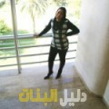 شروق من أبو ظبي أرقام بنات للزواج