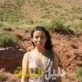جهان من حلب أرقام بنات للزواج