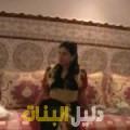 سامية من بنغازي أرقام بنات للزواج