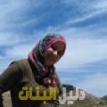 فريدة من محافظة طوباس أرقام بنات للزواج