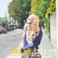 مديحة من قرية عالي دليل أرقام البنات و النساء المطلقات