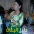 ثورية من قرية عالي أرقام بنات للزواج