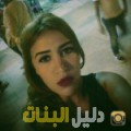 نسرين من دمشق أرقام بنات للزواج