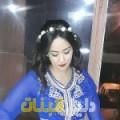 شريفة من بنغازي أرقام بنات للزواج