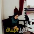 ياسمين من سوسة دليل أرقام البنات و النساء المطلقات