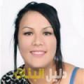 ابتهال من الدار البيضاء أرقام بنات للزواج