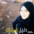سهيلة من حلب دليل أرقام البنات و النساء المطلقات