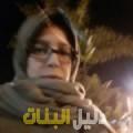 لطيفة من بنغازي أرقام بنات للزواج