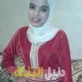 عيدة من حلب أرقام بنات للزواج