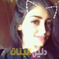 فريدة من بنغازي أرقام بنات للزواج